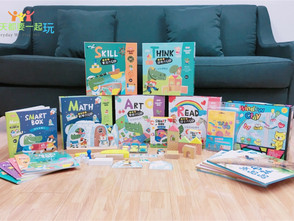 【桌遊類】幼兒全腦開發自己來!榮獲美國堤利威格兒童金頭腦獎的益智教具 - 小康軒SMART BOX 益智遊戲盒