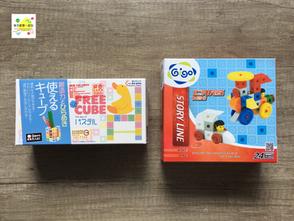 【數學類】破解國小智力測驗圖形的數學玩具-智高2公分積木