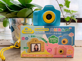 【超輕量設計耐摔好拿】日本高品質VisionKids兒童數位相機 用照片來記錄寶貝的童年記憶