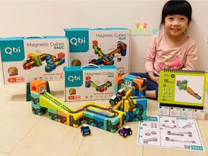 我看過最棒的兒童軌道玩具:臺灣之光Qbi益智磁性積木 美國認證紅遍德國的不插電STEM教具