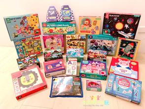 【得獎無數好萊塢名人都愛玩】美國舊金山現代藝術Mudpuppy兒童設計師拼圖/桌遊/著色畫系列