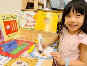 英文繪本 | 帶幼兒親臨國際級大師藝術 翻翻找找趣味激發想像力 | JY Books 親子互動英文繪本 | KidsRead點讀筆