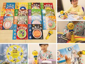 共學團家長極力推薦 第一套搭配點讀筆 全14冊幼兒自然輕鬆學 - 《Eyeknow兒童科普書》英國DK經典出版