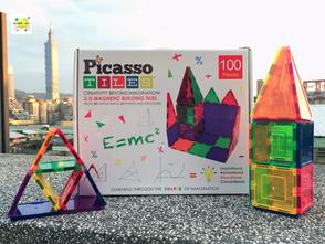 【數學類】數學老師發明的亞馬遜五顆星益智玩具 - Picasso Tiles畢卡索磁性建構片100片