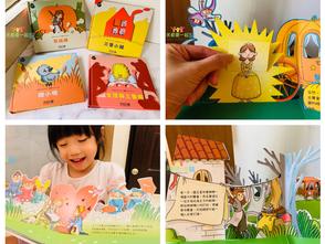 180度3D全景互動更有趣 西班牙最暢銷的立體絕美童書《MINI POPS 經典童話劇場》激發孩子包羅萬象的異想世界
