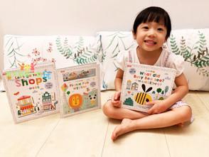 【繪本類】讓寶寶小手好忙好快樂的英國學齡前幼兒得獎讀物《Tiny Town小小城鎮系列》