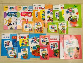 台師大國文老師30年注音教學心法大公開|小康軒ㄅㄆㄇ大口袋|四階段系統化把幼兒閱讀能力帶起來