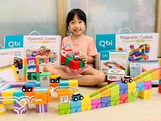 軌道+小車+磁性積木三合一|臺灣之光熱銷全球Qbi益智磁性積木|美國認證|兒童不插電STEAM教具