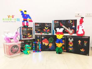 【積木類】從小玩到大的STEAM神級玩具!暢銷全球數十國 LED專利技術 百分百樂高相容 - 美國Light Stax 亮亮積木