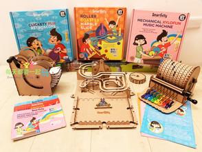 揭開印度人數理好的秘密:世界頂尖印度理工學院研發《Smartivity兒童創客自造機》STEM精神動手玩 (音樂盒/彈珠台/動畫機)