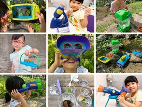 【生態類】幼兒第一套戶外生態工具!美國Educational Insights小小探險家GeoSafari Jr.系列 (新品上市)