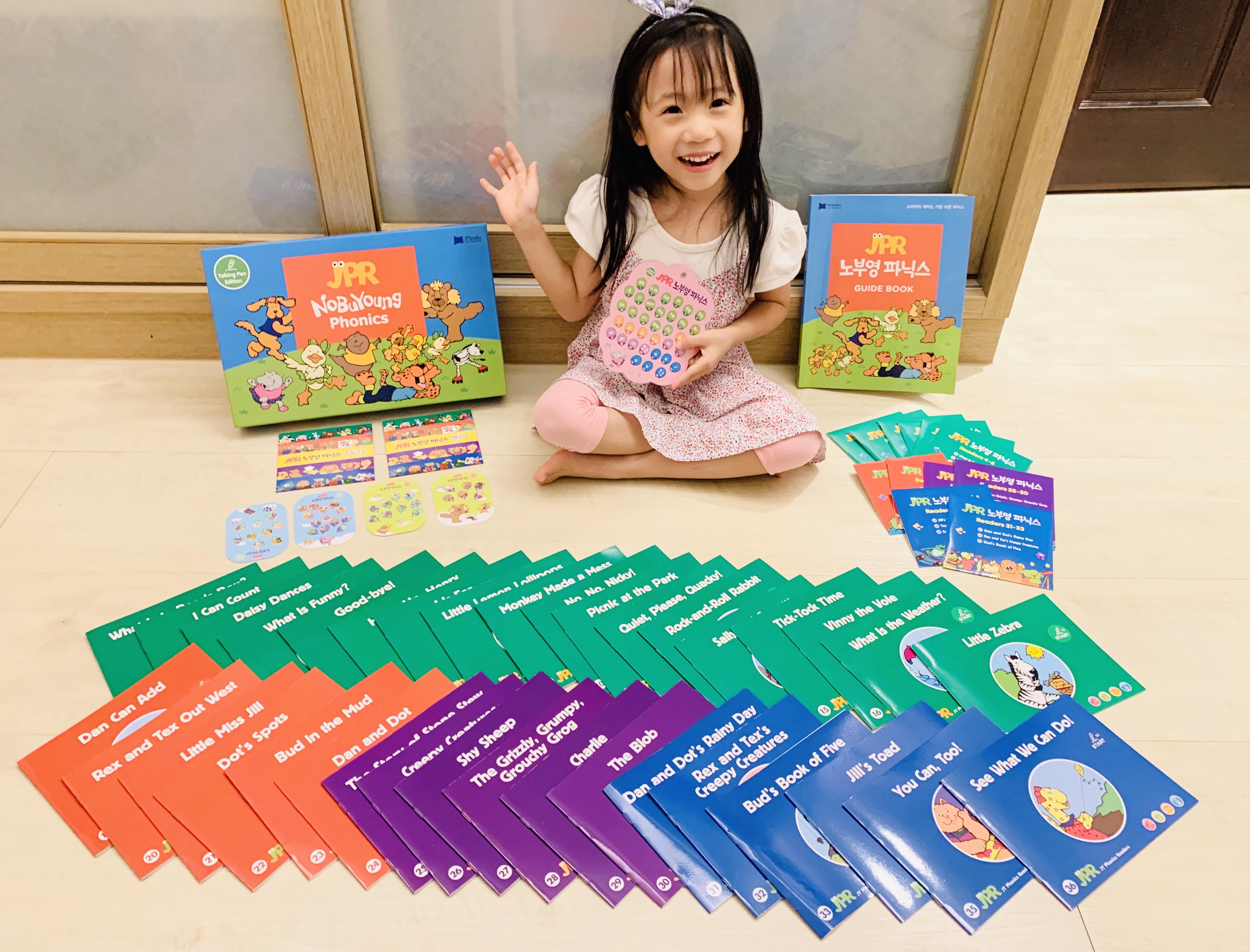 自然發音 | 幫助孩子獨立閱讀《JY Phonics Readers 自然發音點讀教材》用母語人士的方法學好英文 | KidsRead點讀筆