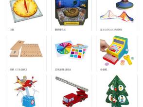 免費孩童DIY手作好工具:Canon佳能創意遊樂園 數千張紙模型任你印(中文)