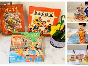 百位紙藝大師聯手打造 最精美必備《華人傳統3D立體紙雕藝術系列》孩子遊戲中傳承在地優質文化