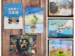 正視本土環境教育 讓孩子「閱讀有感」全球氣候變遷的《小康軒原創環境保育繪本套組》