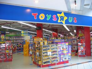 美國菁英的小孩 玩的玩具不一樣