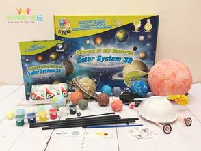 【科學類】英國名校牛津大學研發 在家輕鬆接軌小學自然的 - Science4you 科學魔術百寶盒之三【兒童動手篇】