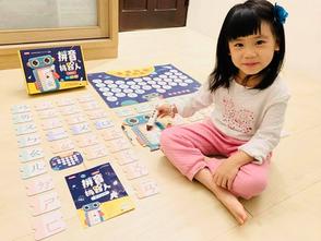 小康軒 | 注音符號學習 | 資深國語老師在我家:符合專業正音班的《小康軒拼音機器人點讀版》 | KidsRead點讀筆