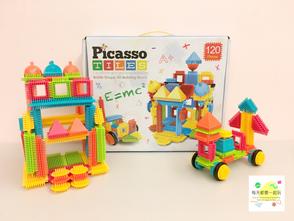 【早教類】值得投資的專業幼教玩具Picasso Tiles Bristle Shape Blocks美國畢卡索百變鬃毛積木
