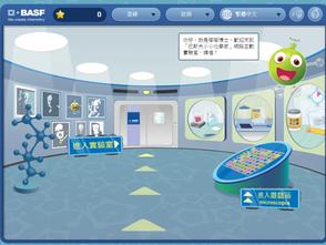 知名德國化學大廠 免費孩童科學教室《巴斯夫小小化學家網路互動實驗室》(繁體中文可)