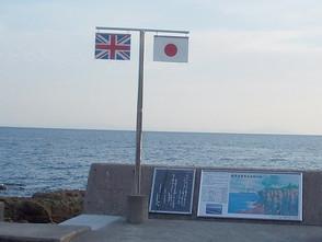 輝煌重現:英國與日本用STEM教育開啟海洋能源合作契機