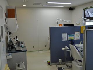 Dental Room Paint