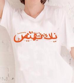 anniversary T-shirt design