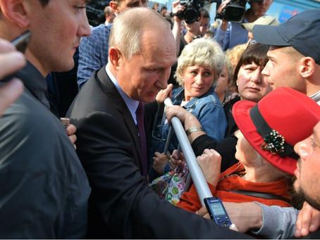 Всероссийский Сводный обзор: «Общественно-государственное партнерство в субъектах РФ 2021»