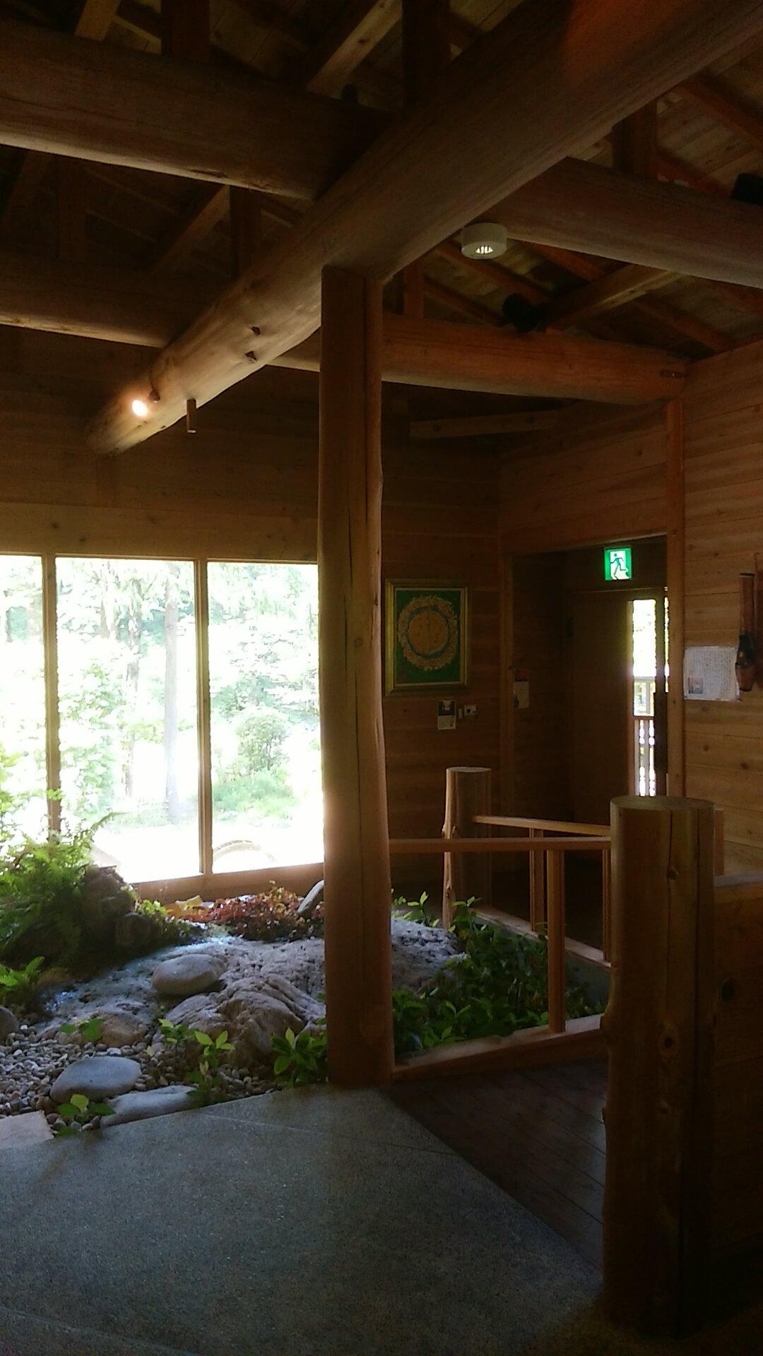 嵐渓荘山の湯内装
