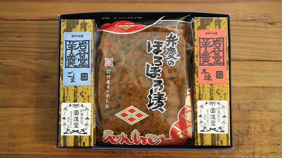岩谷堂羊羹(特小型)ほろほろ漬詰め合わせ