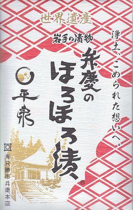 弁慶のほろほろ漬 化粧袋入り(130g)