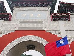 平成30年台湾への研修旅行1