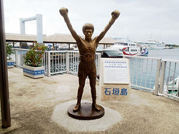 平成26年石垣島への研修旅行1