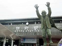 平成27年九州、博多・大分への研修旅行1