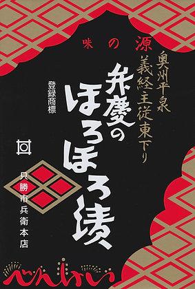 弁慶のほろほろ漬 小箱入り(230g)