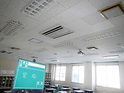 平成25年度北上コンピュータ・アカデミー改修工事2