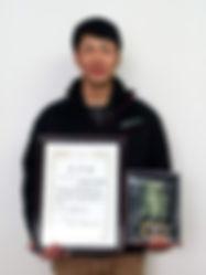 平成30年北上市青年卓越技能功労賞1