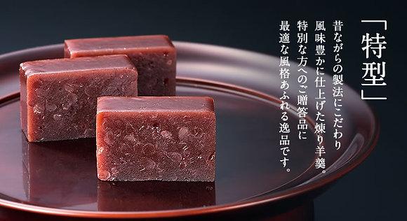 岩谷堂羊羹(特型)小倉 630g