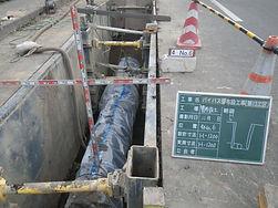 平成29年度バイパス管布設工事4