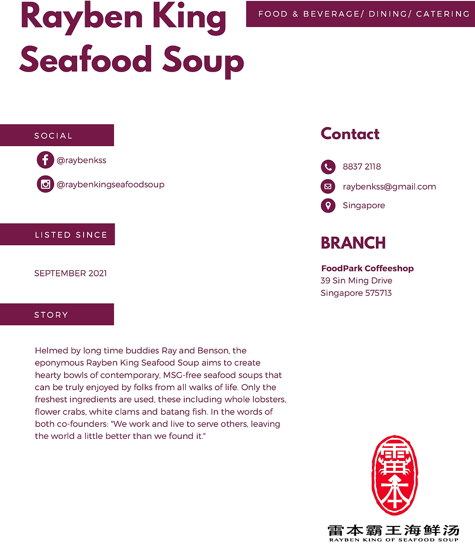 Rayben King Seafood Soup.png