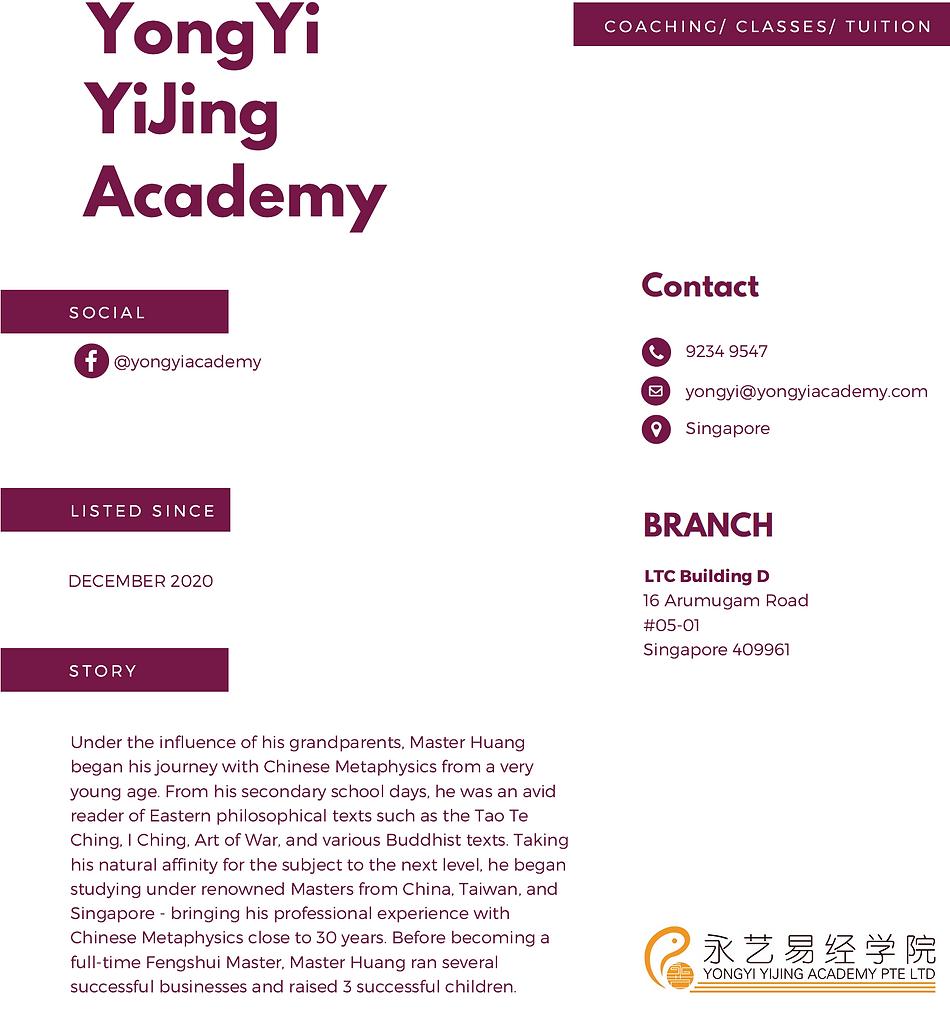 YongYi YiJing Academy.png