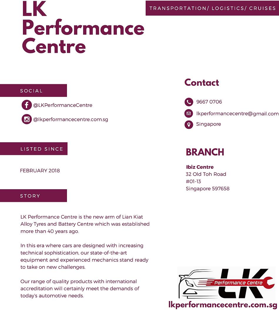 LK Performance Centre.png