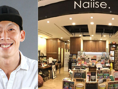 Not so nice truths about Naiise and its founder Dennis Tay