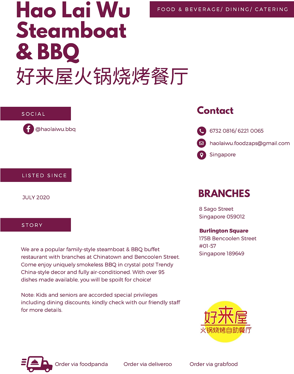 Hao Lai Wu Steamboat And BBQ.png