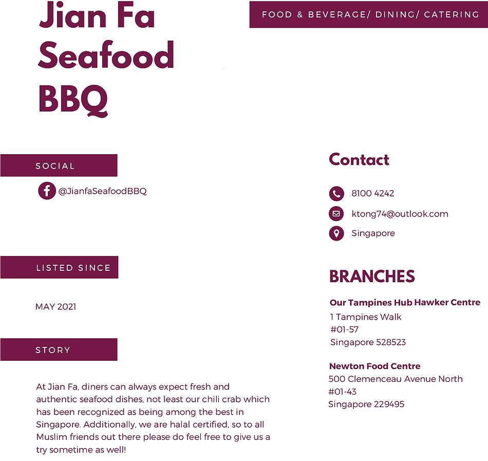 Jian Fa  Seafood BBQ.png