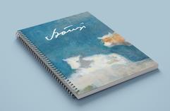 Szonyi-spiral_book_mockup_1_B.png