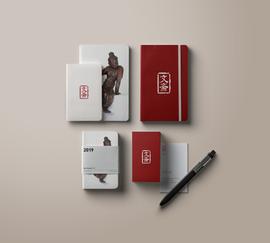 Notebook-Mockup-Set-WEN_2019.png