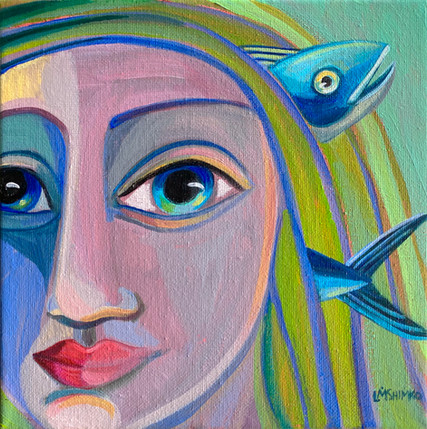 Dream Gaze Fish Turn