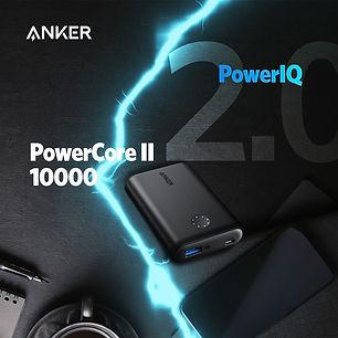 PowerCore II 10000.jpg