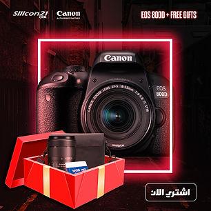 EOS 800D Offer.jpg